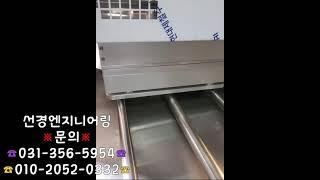 포장기계) 진공스킨포장기 반자동(서랍식) VSP-S40…
