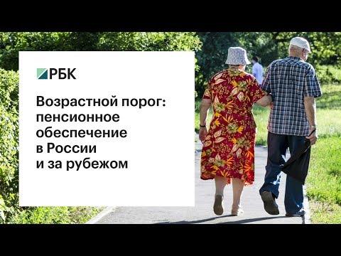 Новости в России и в мире — Newsland — информационно