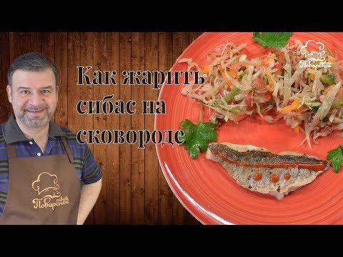 Запеченная рыба: Лучшие рецепты рыбы запеченной в духовке