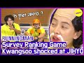HOT CLIPS RUNNINGMAN Who will mostly succeed in Hollywood? JIHYO? ENG SUB