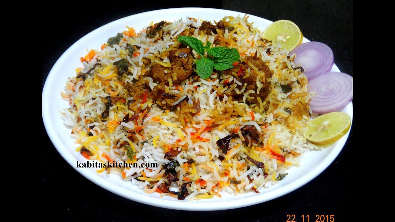 recipe: mutton dum biryani recipe in hindi [5]