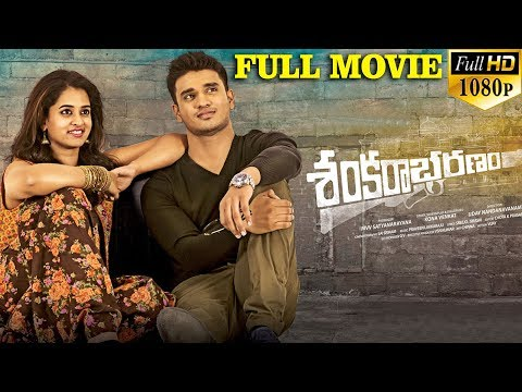 Shankaraabharanam Telugu Full Length Movie | Nikhil Siddharth, Nanditha Raj, Anjali | 2018