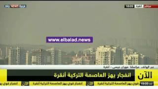 بالفيديو.. اللحظات الأولى للتفجيرات في القصر الرئاسي التركي