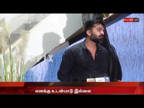 🔴 LIVE : Tamil news live - tamil live news  redpix live today 11 04 18 tamil news