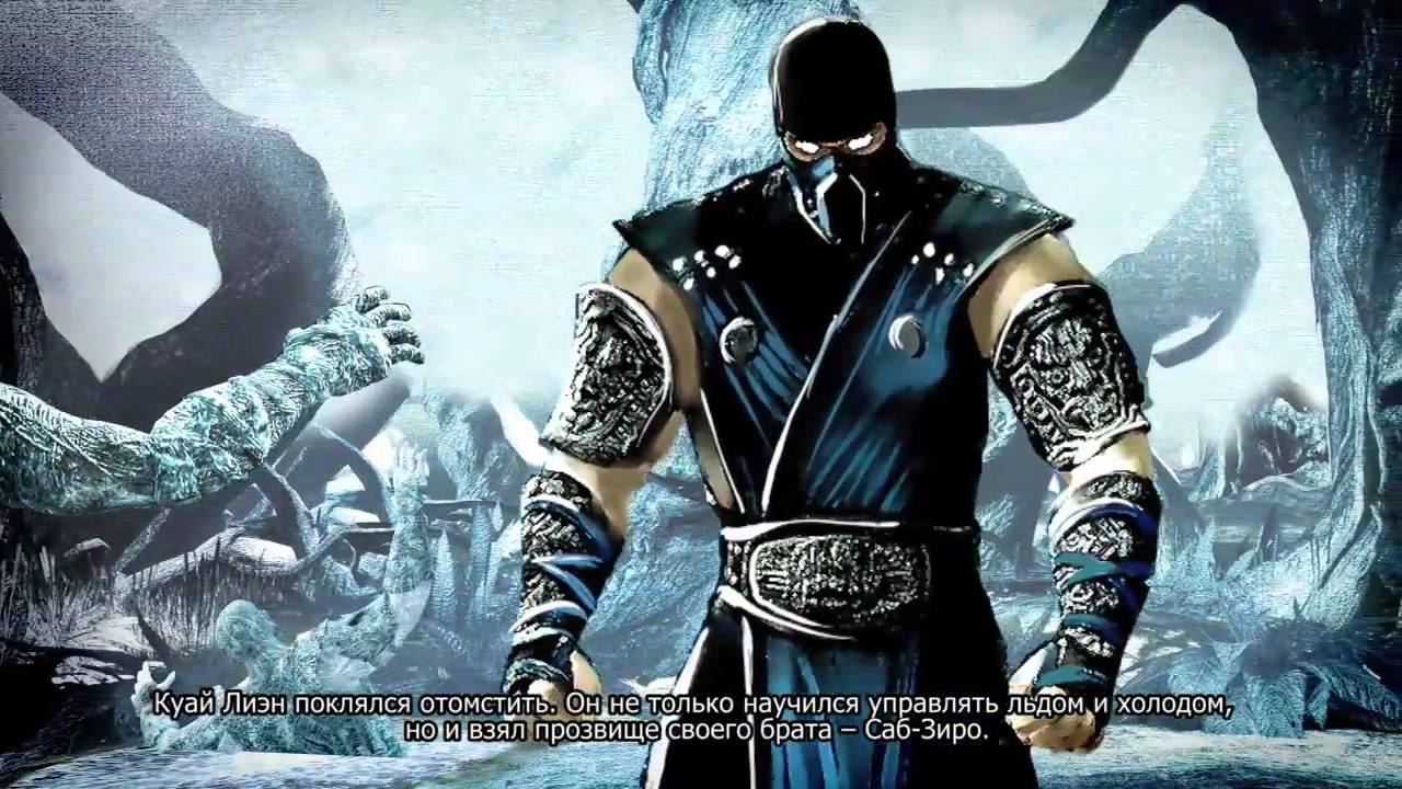 Mortal Kombat история Саб Зиро Youtube