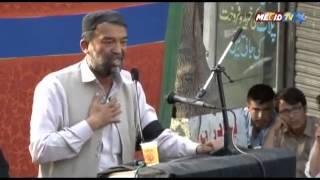 Jalsa e Aam Hazara Siasi Karkunan Part 1