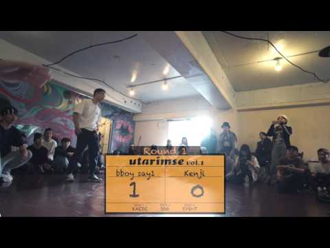 【BEST4】bboy say1  vs Kenji │ utarimse vol.1 │ FEworks