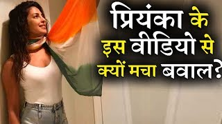 Why Priyanka Chopra gets trolled for her Independence day Video?