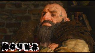 Witcher 3 Уроки фехтования Старый знакомый Банды Новиграда Охота за Младшим(Приветики , ♥я рада видеть тебя на моем канале❣ Этот канал посвящен компьютерным играм .Их прохождению..., 2015-11-15T07:18:11.000Z)