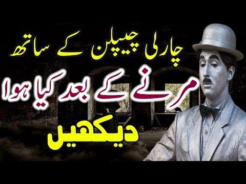 Charlie Chaplin History In Urdu Charlie Chaplin Life Story Hindi Biography