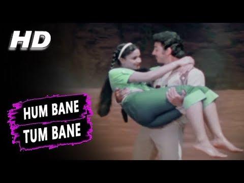 Hum Bane Tum Bane Ek Duje Ke Liye | Lata Mangeshkar, S. P. Balasubrahmanyam | Ek Duuje Ke Liye Songs