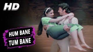 Hum Bane Tum Bane Ek Duje Ke Liye   Lata Mangeshkar, S. P. Balasubrahmanyam   Ek Duuje Ke Liye Songs