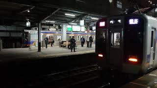 南海高野線 堺東駅8300系(8317+8715編成)急行橋本行 発車