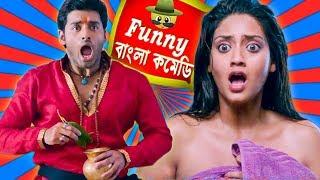 Ankush Hazra-Nusrat Jahan Funny Scenes-U can't Stop Laughing||Khilari || #Funny Bangla Comedy