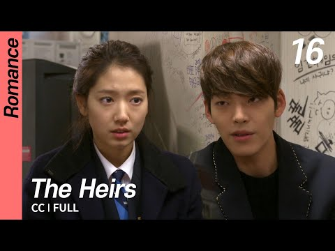 [CC/FULL] The Heirs EP16 | 상속자들