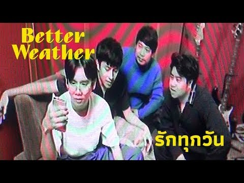 Better Weather - รักทุกวัน [Official Music Video]