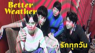 Better Weather - รักทุกวัน [Official Music Video]