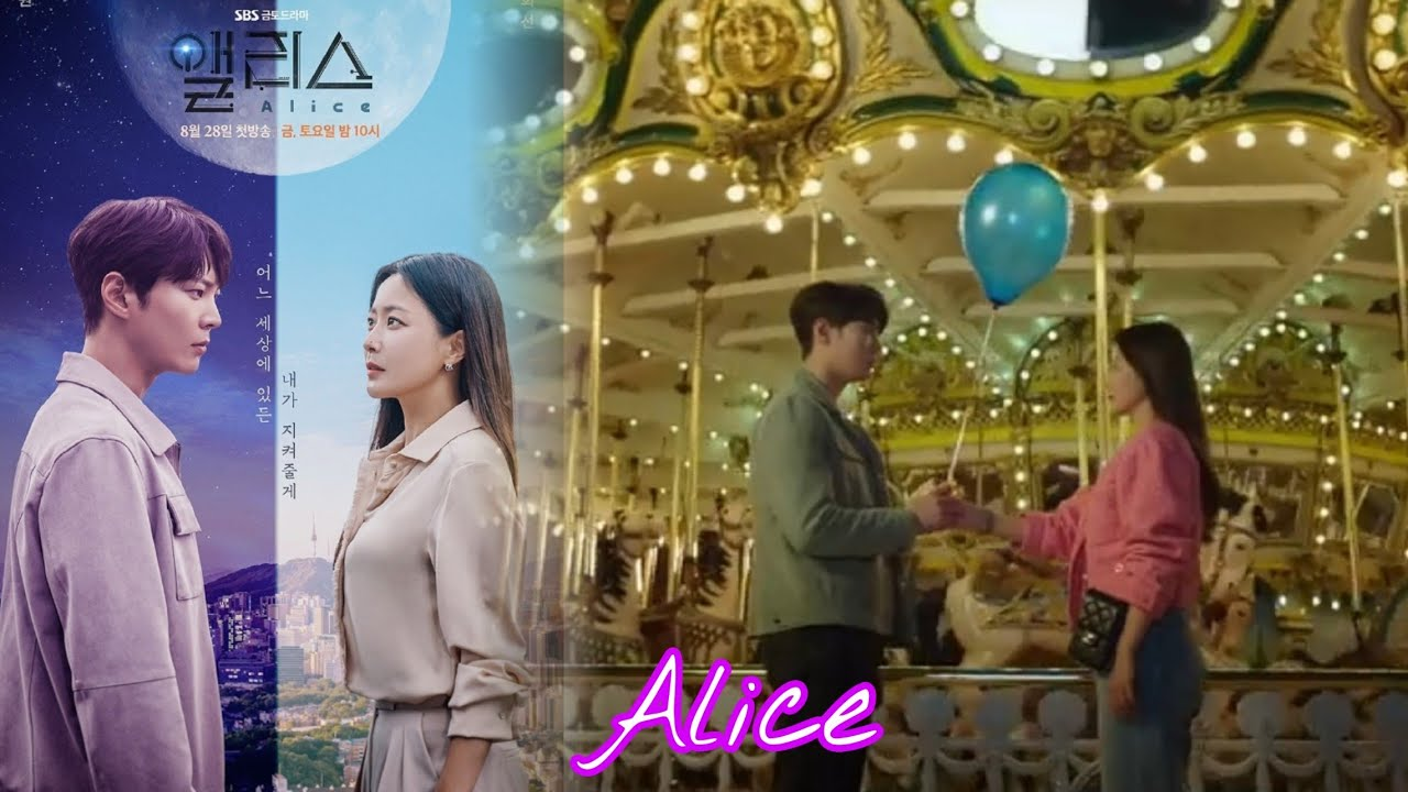 Alice [ Preview Ep 0 ] || Drama Korea Terbaru Agustus 2020 Joo Won 💗 Kim Hee Seon