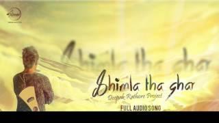 Shimla Tha Ghar (Full Audio Song) | Deepak Rathore | Punjabi Song Collection | Speed Records