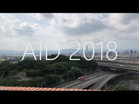 新港國中2018年華裔青年營隊