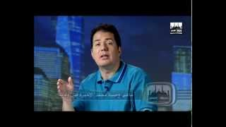Episode 7 (برنامج صندوق الإسلام - حامد عبد الصمد: الحلقة السابعة (ماهي وصية محمد الاخيرة قبل وفاتة؟