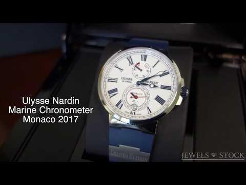 Ulysse Nardin Marine Chronometer Annual Calendar Monaco 2017 Limited Edition