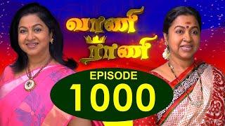 Vaani Rani - Episode 1000 11/07/2016