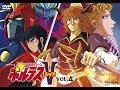 Voltes V v.s. Godor: The Epic Battle - Episode 40 (Final) 超電磁マシーン ボルテ…