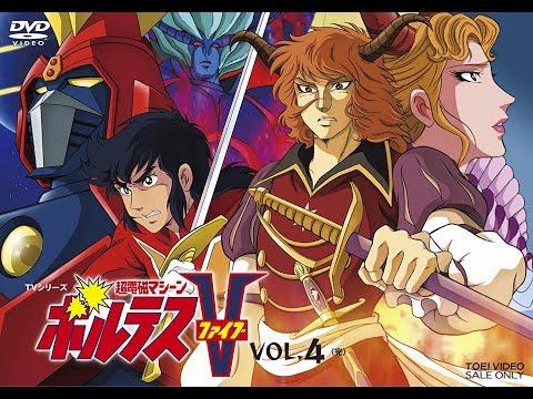 Voltes V v.s. Godor: The Epic Battle - Episode 40 (Final) 超電磁マシーン ボルテスV Vol. 4