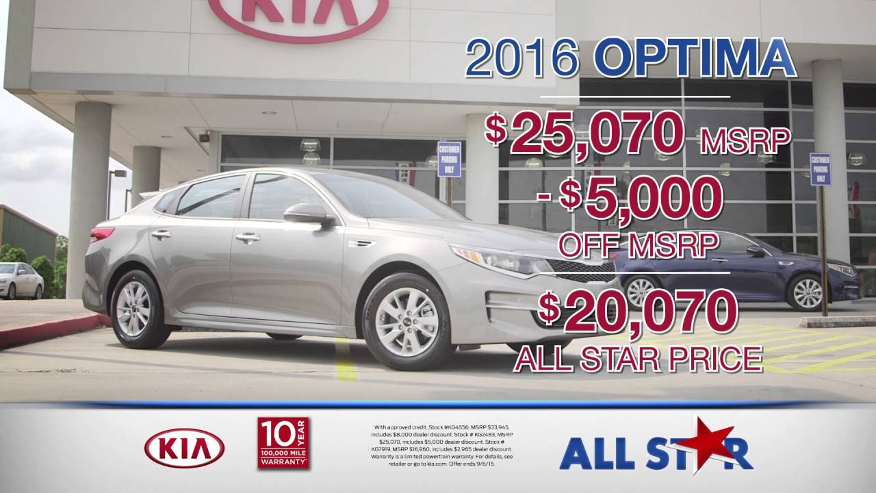 Beautiful All Star Kia Of Baton Rouge   August 2016 Commercial   Top Quality Sales  Event