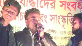Video Ek Akasher Tara Tui   Bangla Cover Song By Audio Bangla download MP3, 3GP, MP4, WEBM, AVI, FLV Oktober 2018