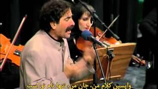 (0.04 MB) Shahram Nazeri - Shirin Shirin Mp3