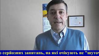 Полтавський активіст кинув виклик Зеленському: Даю 24 години!..