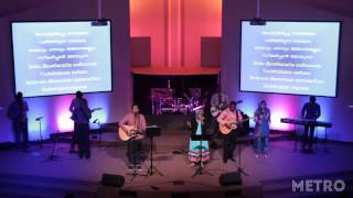 Sthuthi Chey Maname - Metro Church of God - Malayalam Worship Song