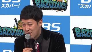 川谷絵音、異色バンドをプロデュース News 51 ロックバンド「ゲスの極み...