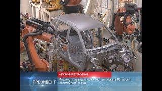 новости Беларуси 17 11 2017