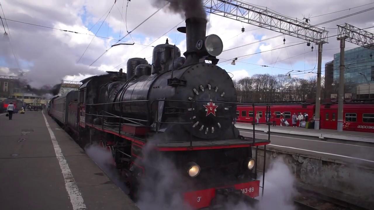 Ретропоезд в Москве,25 апреля 2015 года - YouTube