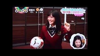 第95回全国高校サッカー応援マネージャー『大友花恋』 ぺこ&りゅうちぇ...