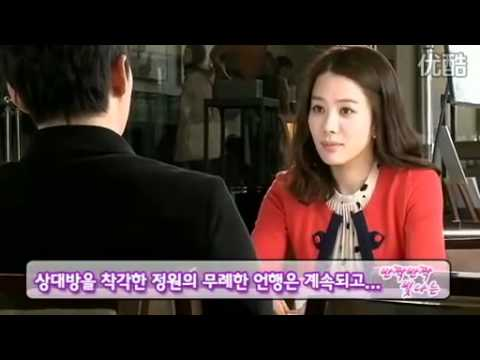 Kim Hyun Joo (김현주) Twinkle Twinkle interview (2)