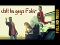 Download New Punjabi Song - Jatt Ho Geya Fakir || Pamma Lubana || Latest Punjabi Songs 2017 MP3 song and Music Video
