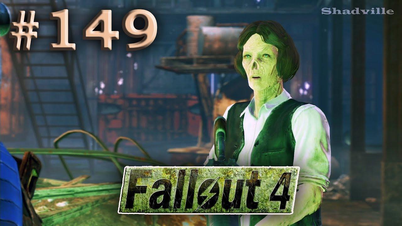 fallout 4 поговорить с бобби