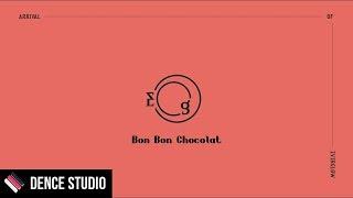 EVERGLOW (에버글로우) - 봉봉쇼콜라 (Bon Bon Chocolat) Cover Teaser