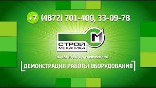 Ленточный конвейер серии ЛК пр-ва МП СтройМеханика(, 2013-11-12T16:25:42.000Z)