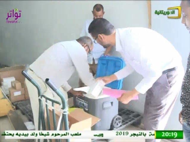 جودة الأدوية ..  المبحث الشائك  - ملف نشرة قناة الموريتانية