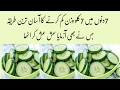 Lose Weight In 7 Days Straight Without Starving Yourself in urdu