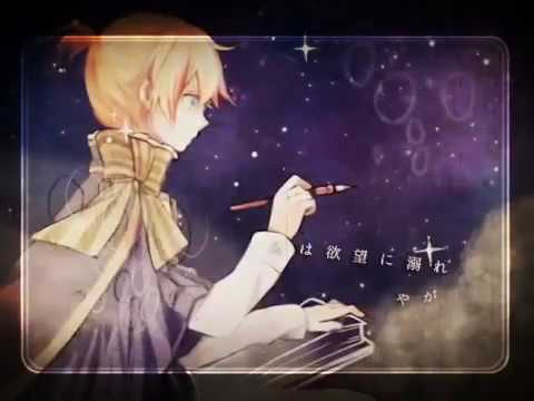 [Len Kagamine] The Bird that Crosses the Stars [Sub Ita]