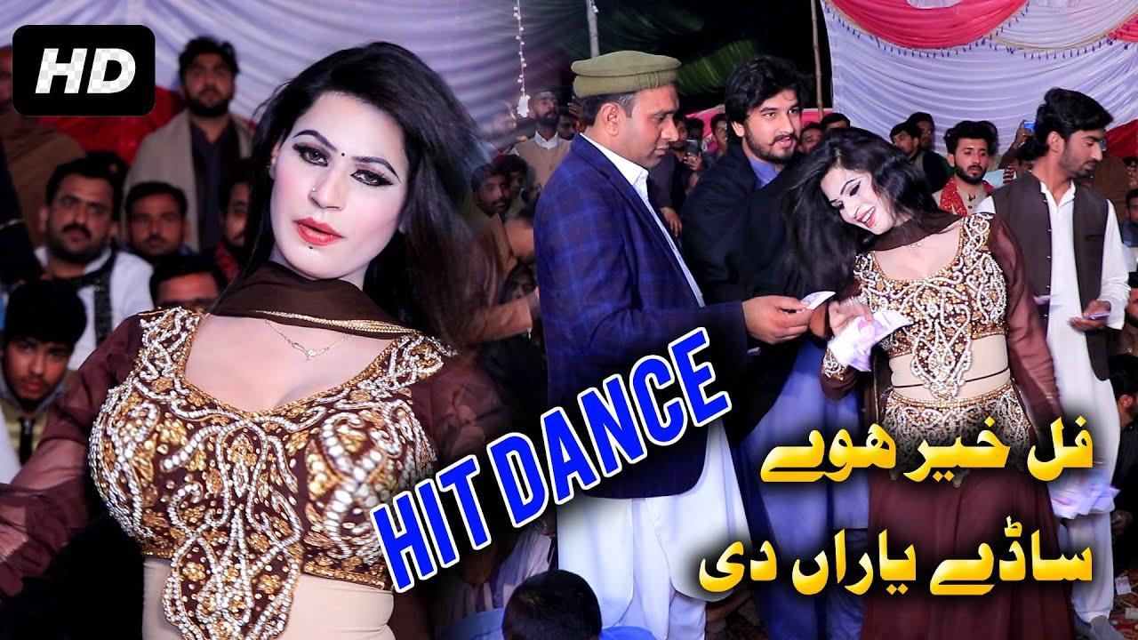 Download Full Khair Howay Saday Yaaran Di    Dance Performance 2021    Sky Dance Party