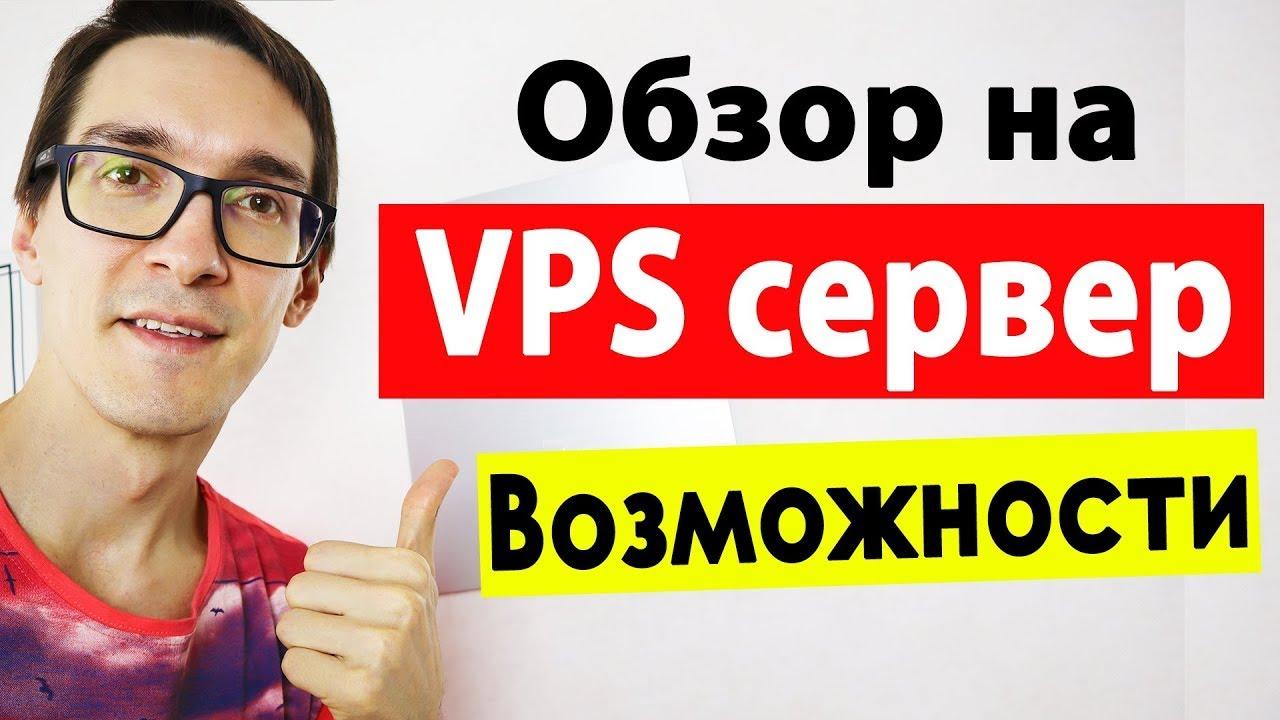 регистрация домена ua торговая марка