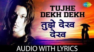 Tujhe Dekh Dekh with lyrics | तुझे देख देख की बॉल | Rahat Fateh Ali Khan | Kalyug | HD song
