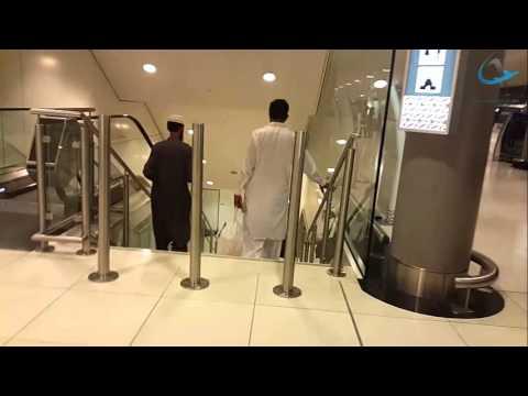 Inside Abu Dhabi International Airport